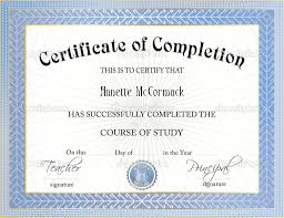doc certificate of achievement template for word  certificate of completion template best dressed student