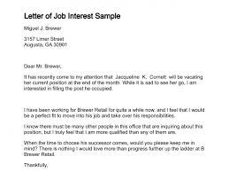 child care cover letter sample gif with Child Care Cover Letter
