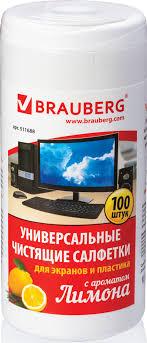 <b>Чистящие</b> салфетки <b>Brauberg</b> для экранов и пластика ...
