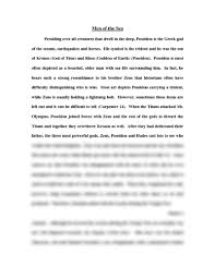 essays essay international baccalaureate languages marked by attention getter for essayq essay about myself