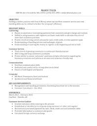 store clerk resume sample research proposal essay example store clerk resume accounting clerk resume examples purchase sample experienced cashier resume 2162209 store clerk resumehtml