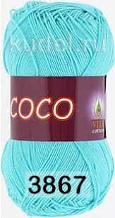 <b>Пряжа COCO</b>, <b>VITA</b> cotton