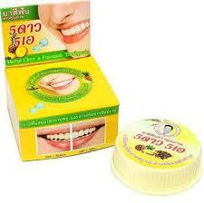<b>Зубная паста 5</b> Star Cosmetic Ананас 25 г купить в интернет ...