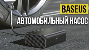 <b>BASEUS Smart</b> Inflator Pump