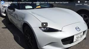 <b>Mazda</b> Archives – <b>Blue Line</b> Exports