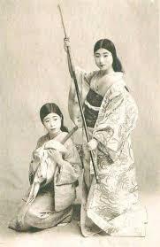 ONNA Bugeisha | <b>Female samurai</b>, Japanese history, Japan culture