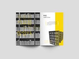 short essays on design michael bierut> redsign  <79 short essays on design michael bierut> redsign