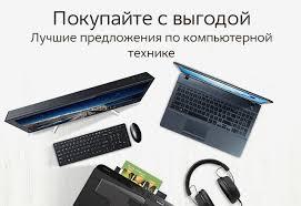 <b>Принтер HP laserjet</b> купить в интернет-магазине М.Видео ...