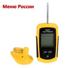 LUCKY FFW1108 1 <b>Fish Finder wireless Fishfinder</b> Alarm 125kHz ...