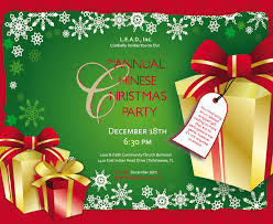 template for company christmas party invitation wedding company christmas party invitation email wedding sample