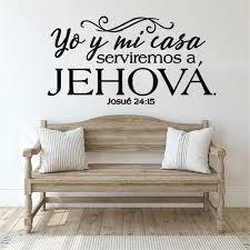 <b>Josue 24:15 Bible</b> verses vinyl wall stickers Spanish written Spanish ...