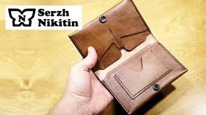 Кошелек <b>портмоне для документов из</b> кожи своими руками ...