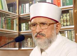 Shaykh-Tahir-Qadri. 1. The first question in this connection that bothers all relates to use of force to spread beliefs: Is it lawful for a group or ... - ShaykhTahirQadri