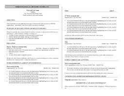 bartending resume templates resume templates bartending resume templates