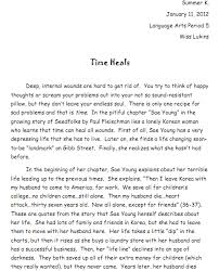 narrative essay on field triptexas court system essay
