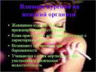 Слушать Слушать Слушать Молитва киприану-Икона Икона Перевод