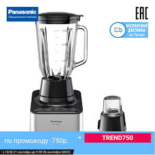 <b>Blender Panasonic mx km5060stq</b>|Blenders| - AliExpress