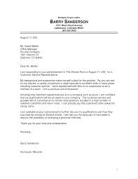 cover letter salutation no office assistant cover letter middot bing blueskysearch com bing blueskysearch com middot cool how to write