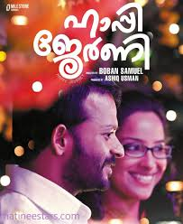 Happy Journey 2014 Malayalam Movie