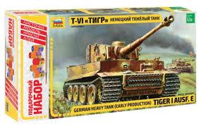 <b>Сборная модель ZVEZDA</b>: <b>Немецкий</b> танк Тигр I (подарочный ...