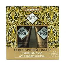 Купить Compliment Набор подарочный <b>LOVE</b> TOUCH №1330 ...