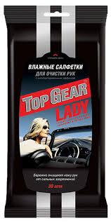 Купить <b>Салфетки влажные Top</b> Gear Lady для очистки рук, 30 шт ...