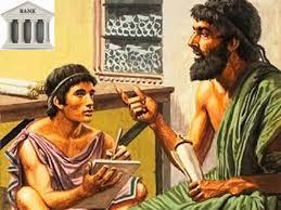 Αποτέλεσμα εικόνας για μάθημα αρχαίων ελληνικών