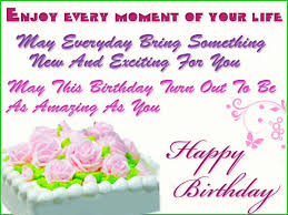 Image result for birth day wishes for friend in tamil
