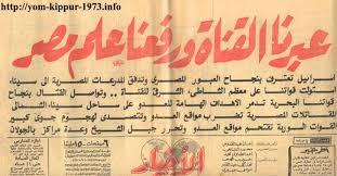 تعزيز المشروع الاستيطاني الصهيوني images?q=tbn:ANd9GcSYyBm_AYwZNgCacGDIiSMOaFSHY3wJbkHdFWWiN1Ww4s4Hxgje