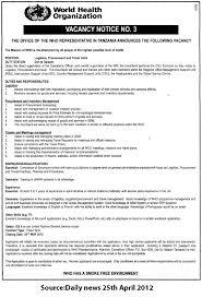 logistics procurement travel clerk tayoa employment portal job description
