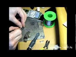 Урок 9 - Восстановление контактов SIM коннектора. - YouTube