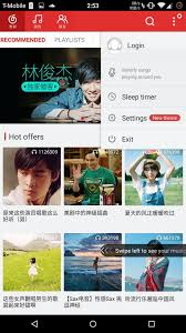NetEase Music  The Free Service That Will Get You to Leave Spotify     Android Gadget Hacks     NetEase Music  The Free Service That Will Get You to Leave Spotify