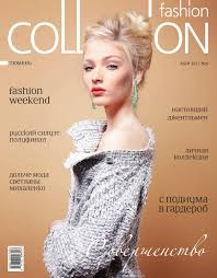 Fashion Collection Tyumen №77 by Михаил Юдин - issuu