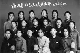 my youth in growing up in the cultural revolution my middle school class i m in the middle row third from right