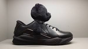 The <b>Panda's</b> Friend Shoes (By Metta World Peace) - Available Now ...