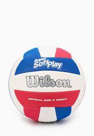 <b>Мяч волейбольный Wilson</b> SUPER SOFT PLAY VB WHRDBLUE ...