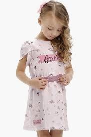 Платье <b>PlayToday</b> 2fc23fb9 купить по выгодной цене 1000 р. и ...