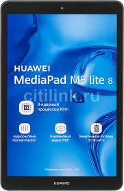 <b>Аксессуары</b> для планшет HUAWEI MediaPad M5 Lite <b>8</b>, 3ГБ, 32GB ...