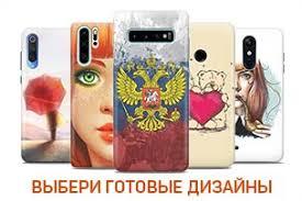 <b>Чехлы</b> на <b>Huawei P Smart</b> Z купить <b>чехол</b> для Хуавей П Смарт Z ...