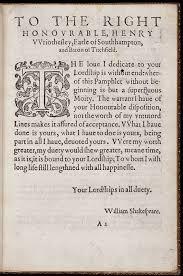 spelling of shakespeare s