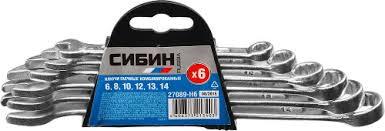 <b>Ключи СИБИН</b> – купить <b>ключ</b> недорого в интернет-магазине ...