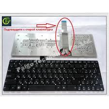 <b>Russian Keyboard for ASUS</b> K55 K55A K55N K55V K55VJ K55VM ...