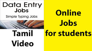 data entry job work part time job from home tamil video data entry job work part time job from home tamil video