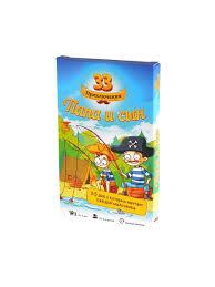 Настольная игра <b>33 приключения</b>. Папа и сын <b>Magellan</b> ...