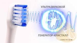 <b>Ультразвуковая</b> зубная <b>щётка</b> Megasonex. - YouTube
