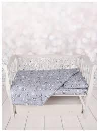 Страница 49 - текстиль для детской - goods.ru