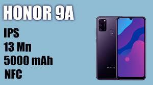 Обзор <b>смартфона Honor 9A</b> - YouTube