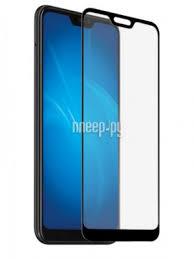 <b>Аксессуар Защитное стекло Svekla</b> для Xiaomi Redmi Note 6 Pro ...