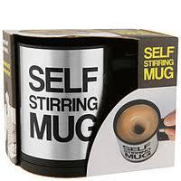 <b>Кружка self</b> stirring mug в Слуцке. Сравнить цены и поставщиков ...