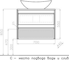 <b>Тумба с раковиной Style</b> Line Монако 70 Plus, ориноко - купить в ...